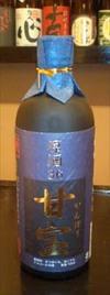 Sake431