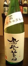 Sake436