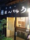 Takahashi230