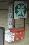 tanigawa02