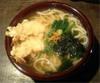 Wadachi176_1